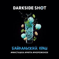 Darkside Shot Line Байкальский Краш