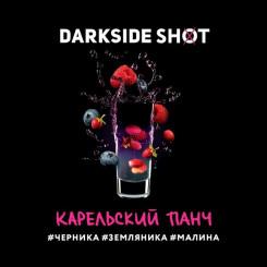 Darkside Shot Line Карельский Панч