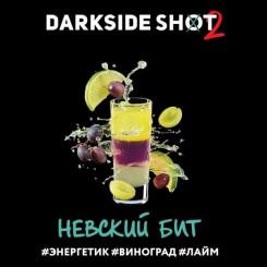 Darkside Shot Line Невский Бит